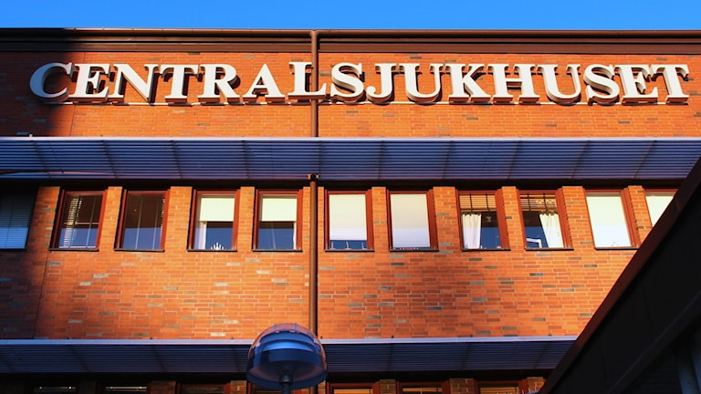 Centralsjukhuset, Karlstad. Fotograf: Almir Cancarevic/Sveriges Radio