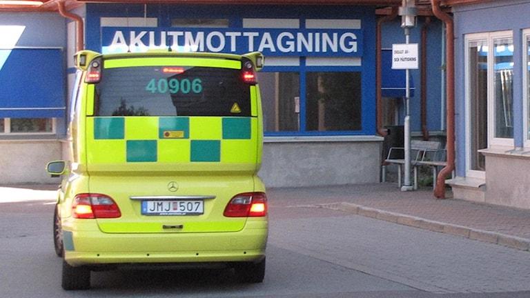 Akutmottagningen på Centralsjukhuset. Foto: Roy Malmborg/Sveriges Radio.