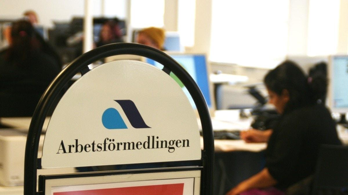Skylt arbetsförmedlingen. Foto: Lisa Wahlström/Sveriges Radio