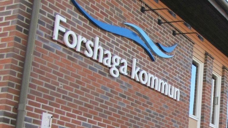 Forshaga kommun. Foto: Magnus Hermansson/Sveriges Radio.