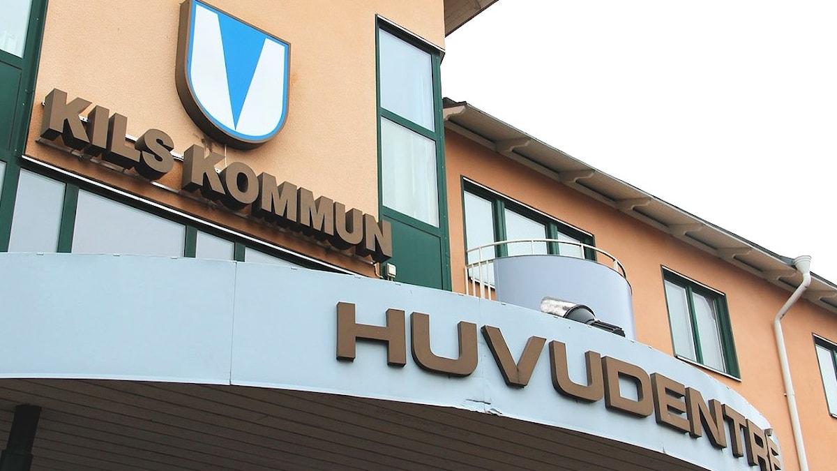 Kommunhuset i Kil. Foto: Isak Olsson/Sveriges Radio.