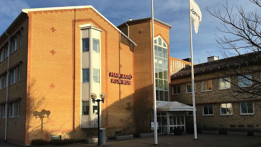 Hammarö kommunhus, fasaden.