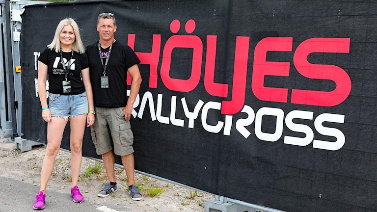 Sara Johansson och Per Larsson på rallycross VM i Höljes 2018. Foto: Örjan Bengtzing/Sveriges Radio.