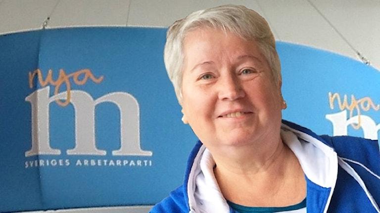 Judith Kisch, moderat. Foto/Montage: Sveriges Radio.