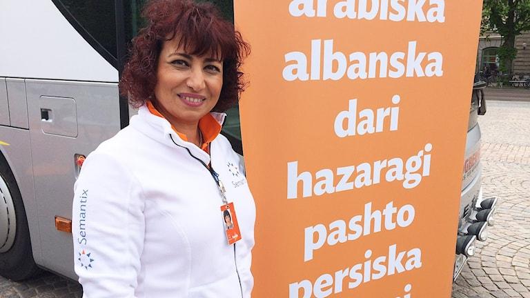 Randa Khalil Lindberg. Foto: Lars-Gunnar Olsson/Sveriges Radio.