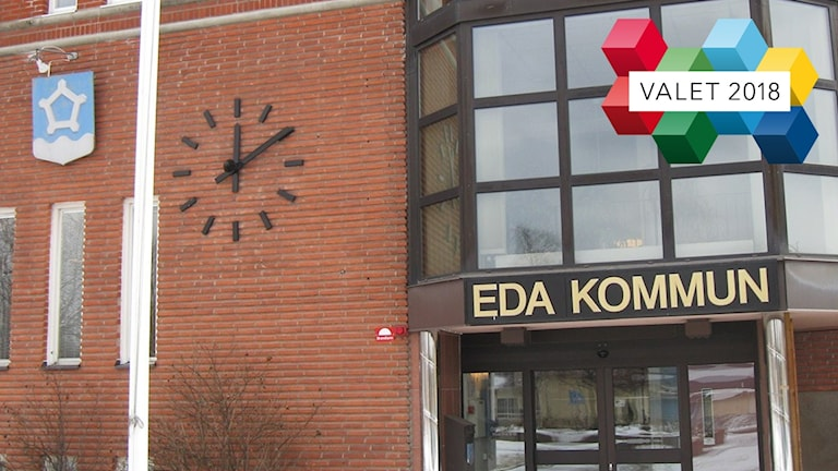 Entrén till kommunhuset i Eda. Foto: Sveriges Radio.