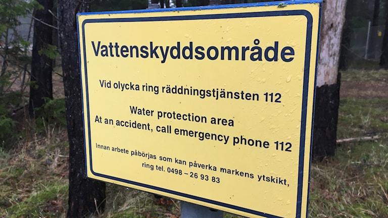 Vattenskyddsområde skylt