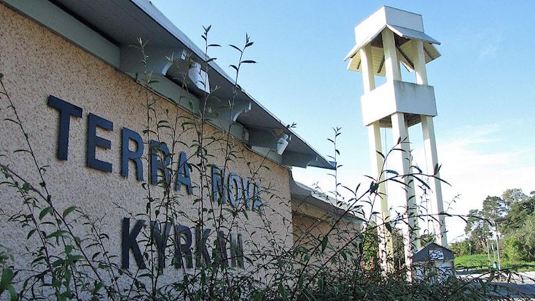 Terra Novakyrkan. Foto: Mika Koskelainen/SR Gotland