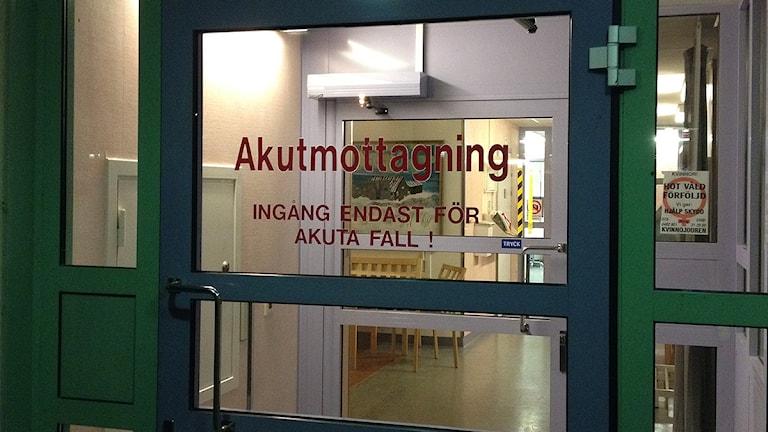 Akutmottagningen Visby lasarett. Foto: Mika Koskelainen/SR Gotland