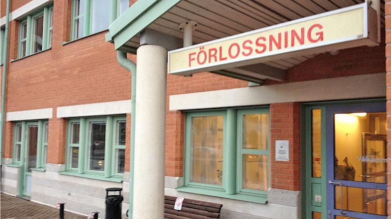 Förlossningen Visby lasarett. Foto: Mika Koskelainen/SR Gotland