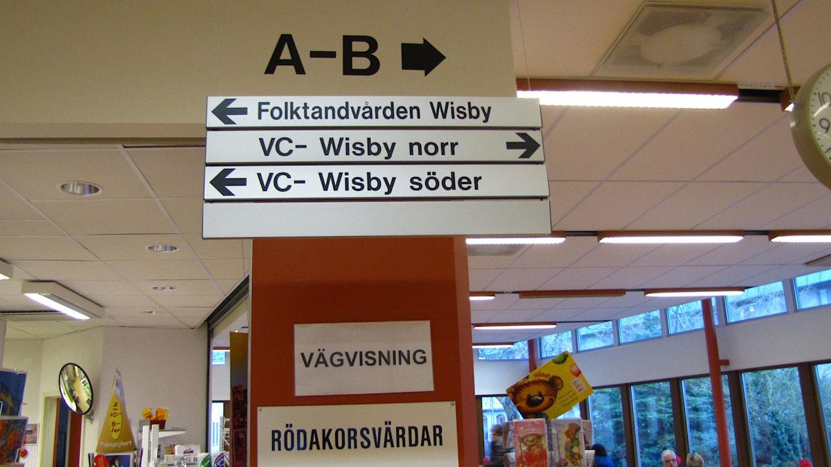 Vårdcentralerna Wisby Norr och Wisby Söder. Foto: Anna Jutehammar/SR Gotland