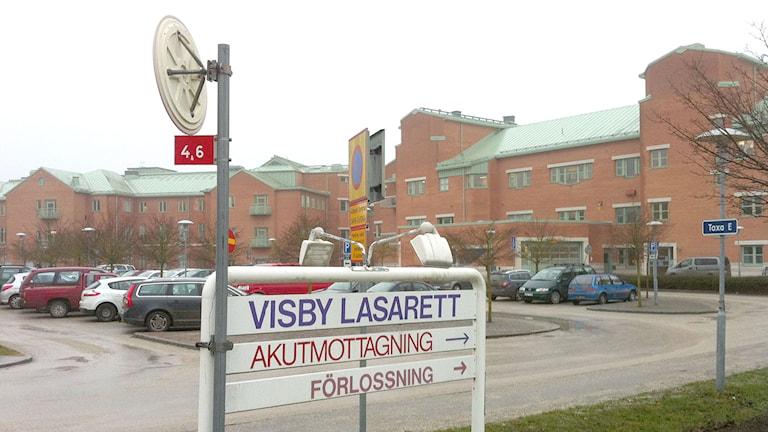 Visby lasarett. Foto: Daniel Värjö/P4 Gotland Sveriges Radio
