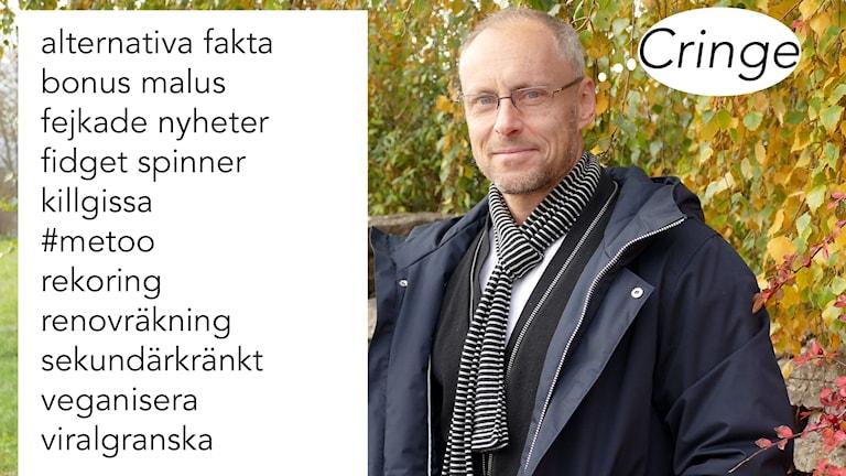 Patrik Annerud och nya ord 2017