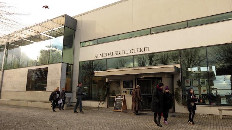 Almedalsbiblioteket.
