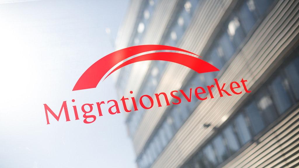 Migrationsverket. Foto: Tomislav Stjepic