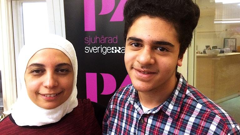 Eman Al Refai och Waleed Al Refai.