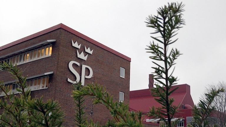 SP, Sveriges Tekniska-Forskningsinstitut i Borås. Foto: P4 Sjuhärad.