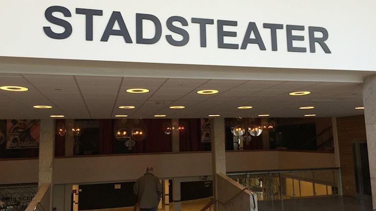 Borås stadsteater.