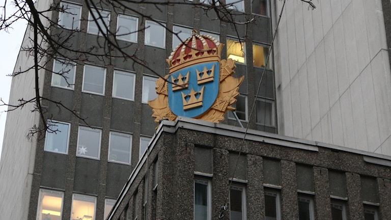 Polishuset i Borås.