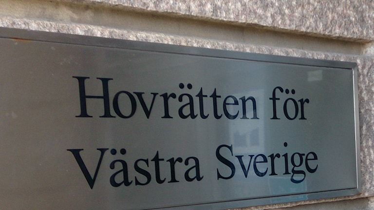 Hovrätten för Västra Sverige skylt