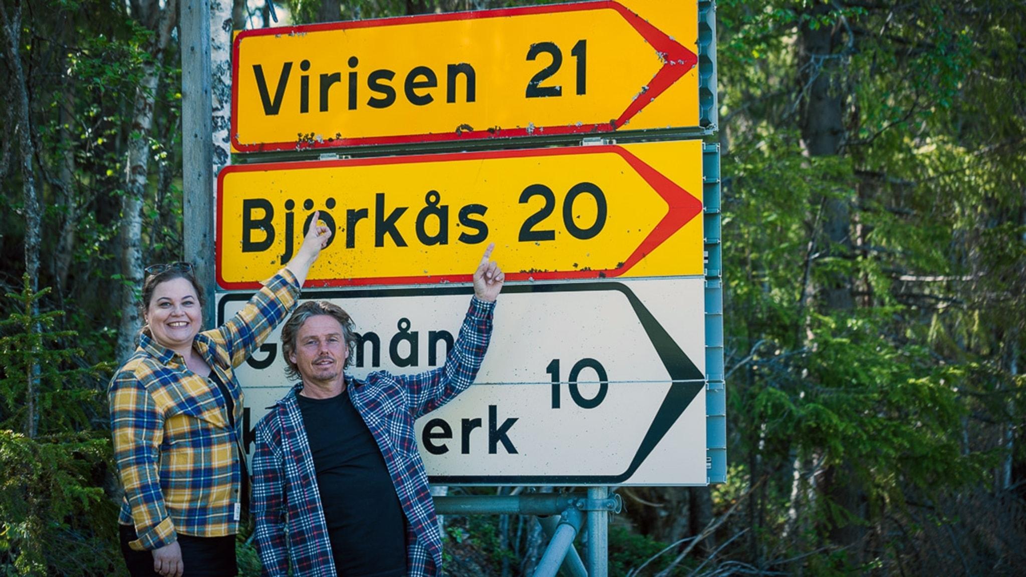 Norrlandsresan - I Virisen, där vägen slutar