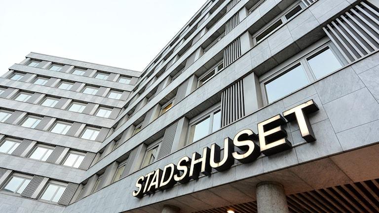 Bild på fasaden till Stadshuset i Malmö