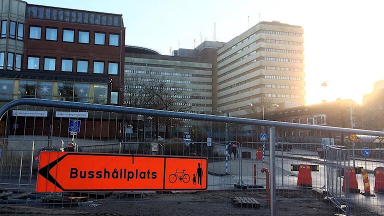 Centralblocket vid sjukhuset SUS i Lund.