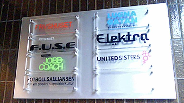 Entrén till Fryshuset i Malmö. Foto: Susanne Fatah/SR