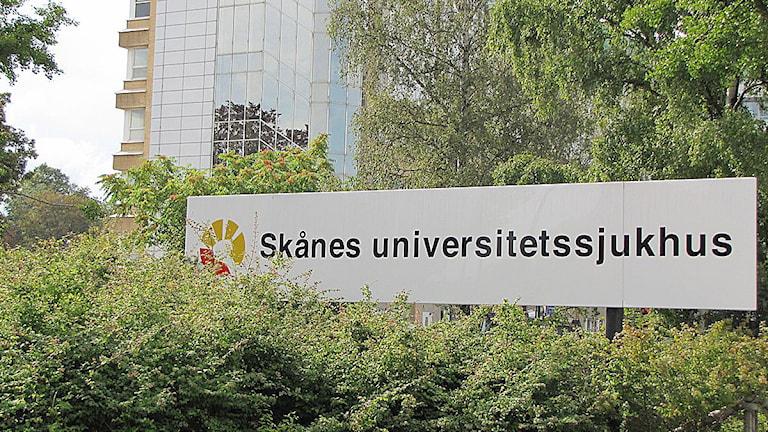 Skånes Universitetssjukhus i Malmö. Foto: Petra Haupt/SR