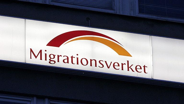 Skylt med texten Migrationsverket. Foto: Bertil Ericson