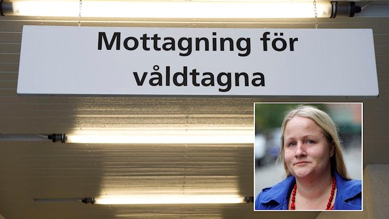Skånes våldtäktsmottagning dröjer.