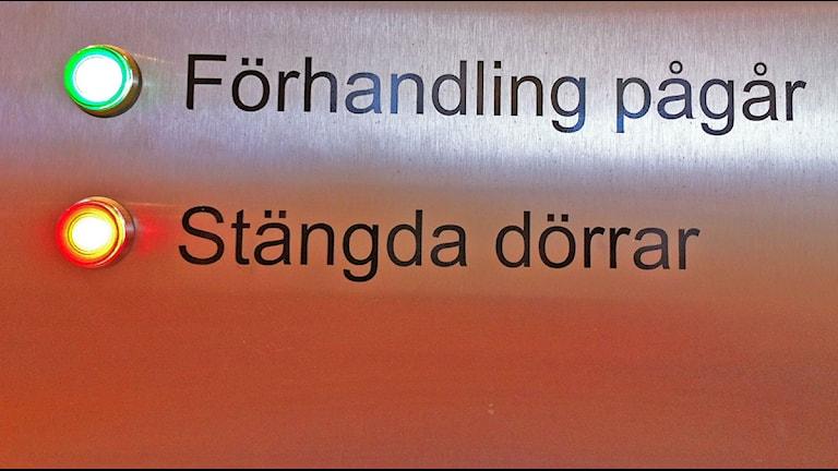 Tingsrätten Stängda dörrar. Foto: Sandra Svensson/Sveriges Radio