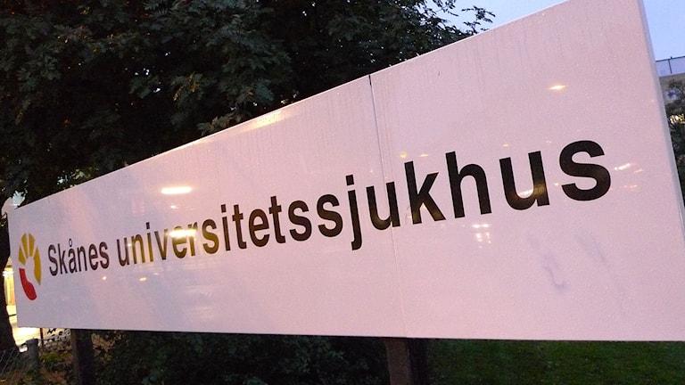 Skånes universitetssjukhus