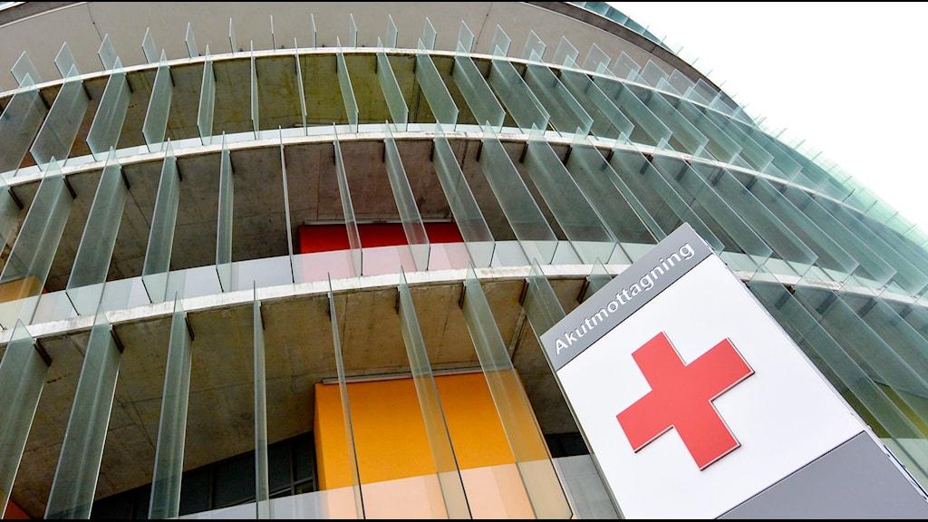 Akutmottagningen vid Skånes universitetssjukhus i Malmö, SUS Malmö.
