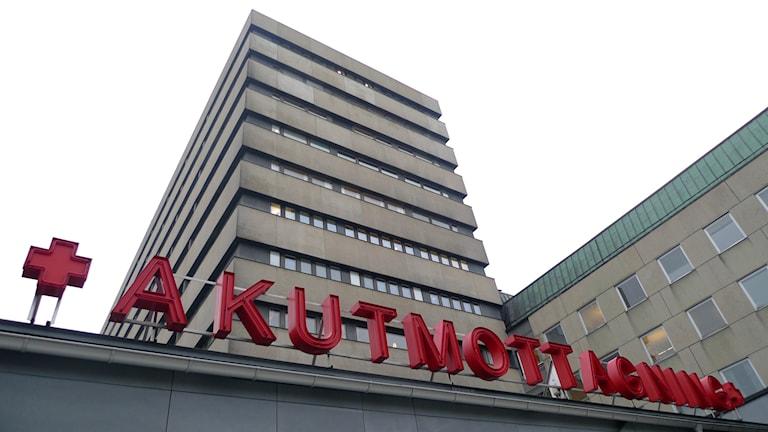 Akutmottagningen i Lund. Foto: Johan Nilsson/TT