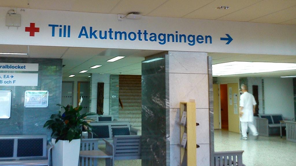 Akutmottagningen Lund.
