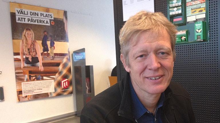 Anders Olsson, Malmö högskola