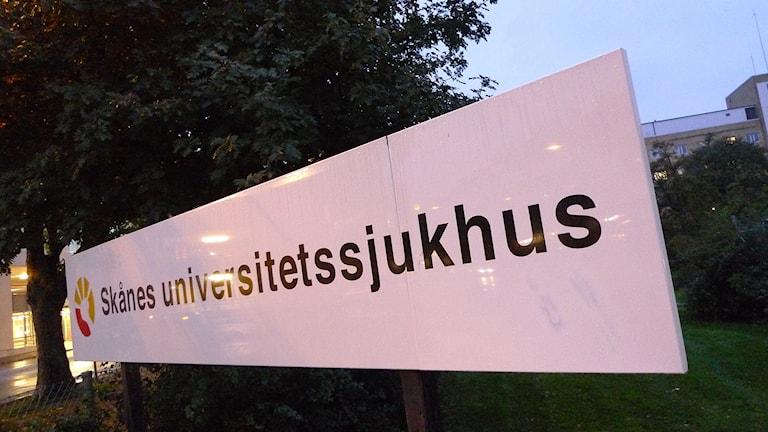 Skylt: Skånes universitetssjukhus