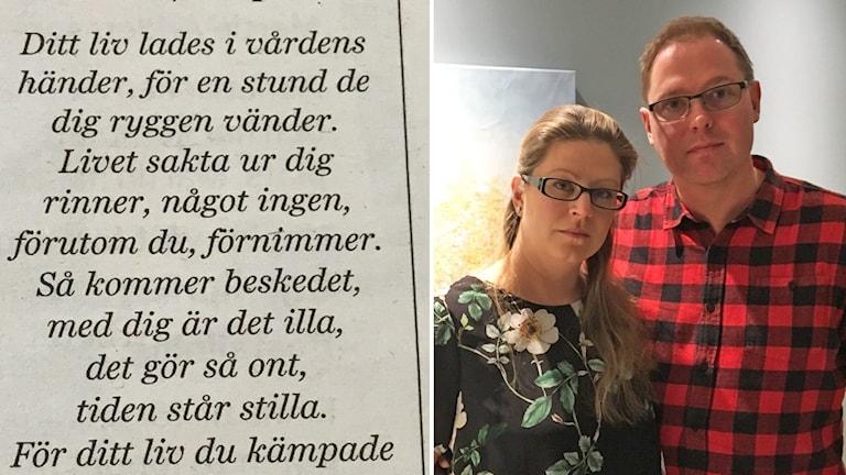 En dikt i en dödsannons och föräldrarna till Rasmus som dog i kuvös.