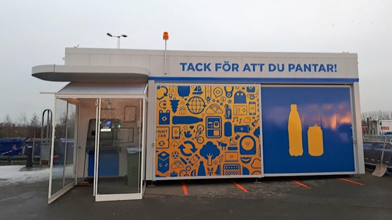 Pantamera Express, återvinningcentralen i Bunkeflo. Foto: Molly Berggren/Sveriges Radio