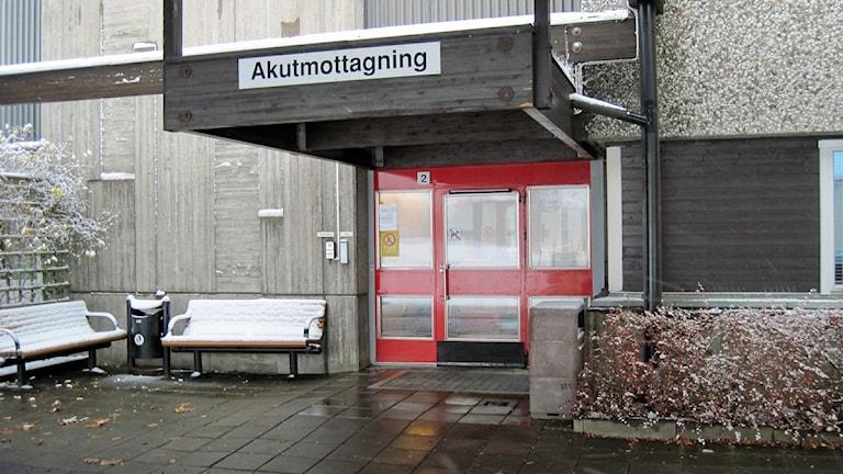 Akutmottagningens entré. Foto: Jenny Josefsson/Sveriges Radio.