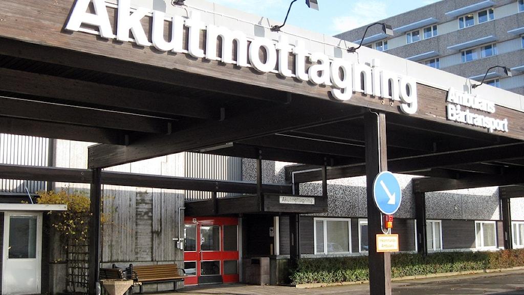 Akutmottagningen i Skövde. Foto: Ann Edliden P4 Skaraborg