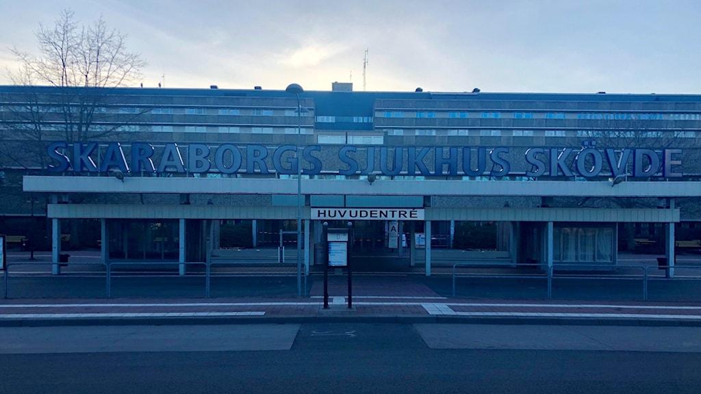 Entrén till Skaraborgs sjukhus i Skövde
