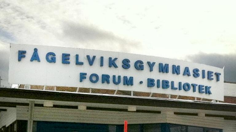 Fågelviksgymnasiet i Tibro. Foto: Marthina Stäpel / P4 Skaraborg Sveriges Radio.