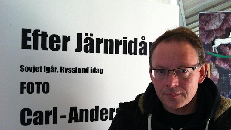Carl-Anders Borg ställer ut på Västergötlands museum. Foto: Ewa Ohlsson, P4 Skaraborg Sveriges Radio