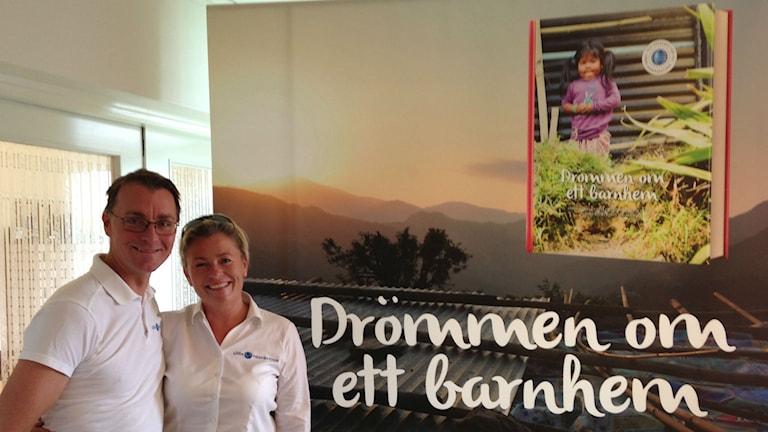 Johan Magnusson och Sophie Lööf från Lööf Foundation. Foto: Jenny Josefsson P4 Skaraborg Sveriges Radio