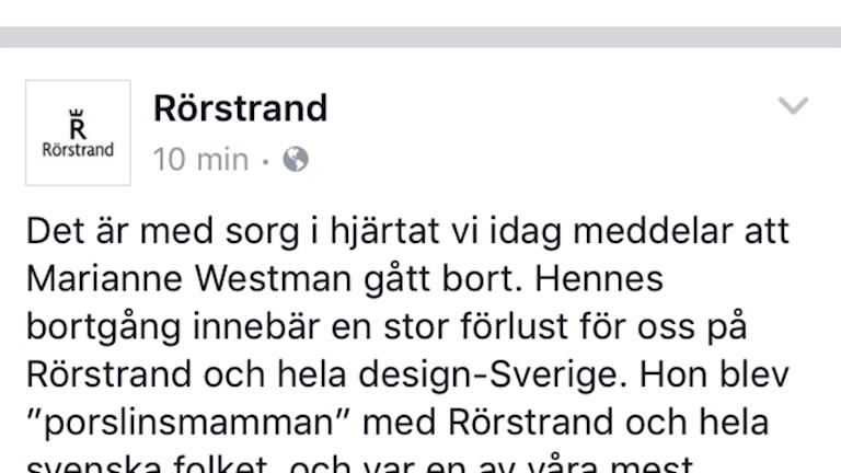 Rörstrand skriver om Marianne Westman.