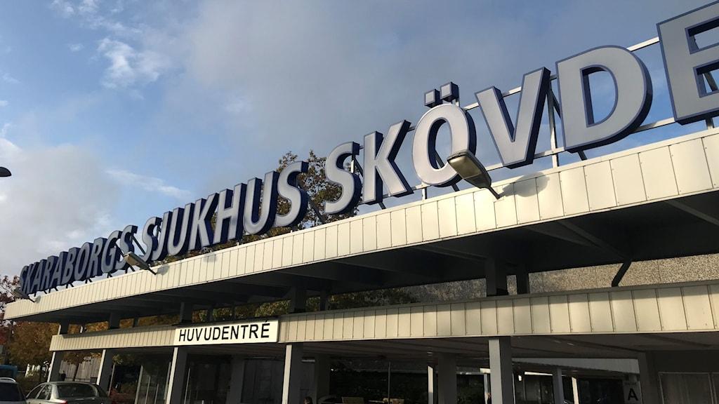 Entrén till Skaraborgs sjukhus i Skövde.
