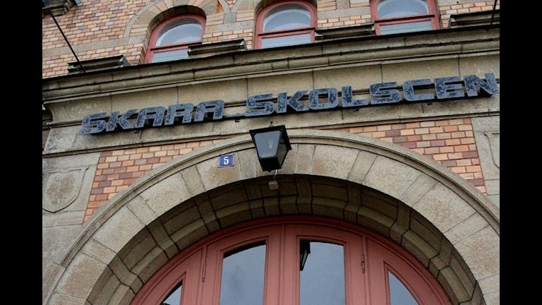 Skara skolscen. Foto: Stina Banck, SR Skaraborg