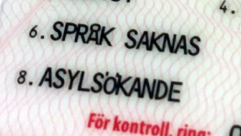 Hossain Soki Walladis LMA-kort: språk saknas.